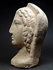 Etruscan votive profile head, 325-280 BC