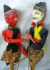 Javanese Wayang Puppets