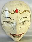 Cirebon  Topeng Mask of Panji