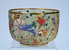 Enameled Moser Bowl