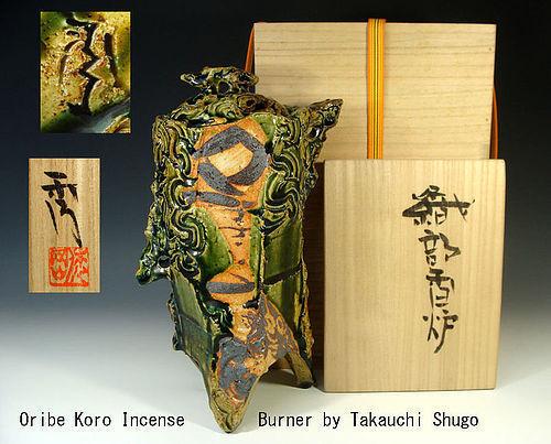 Takauchi Shugo Japanese Oribe Koro Incense Burner