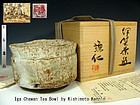 Spectacular Iga Chawan Tea Bowl by Kishimoto Kennin