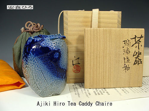 Salt Glaze Chaire Tea Caddy by Ajiki Hiro
