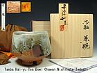 Nishihata Tadashi Japanese Tamba Hai-yu Chawan Tea Bowl