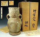 Masterpiece Iga Vase by Kishimoto Kennin