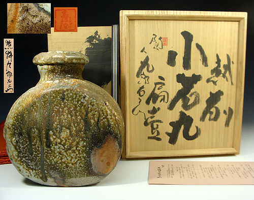 Kumano Kurouemon Contemporary Japanese Echizen Tsubo