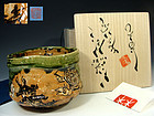 Whimsical Oribe Chawan by Ikeda Shogo