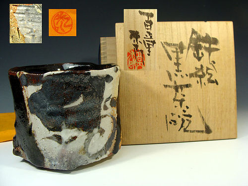 Superb Kuro Oribe Chawan Tea Bowl by Takauchi Shugo