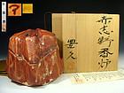 Kato Toyohisa Contemporary Large Aka-Shino Koro Incense Burner