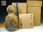 Living National Treasure Kato Kozo Kiseto Hanaire Vase
