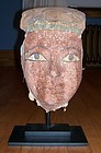 Beautiful Egyptian Mask With Red Face! Ca. 600 BC!
