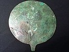 Lovely Egyptian Bronze Mirror! Ca. 100 B.C.!