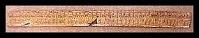 "32"" Egyptian Funerary Panel W/ Uraeus Design!"