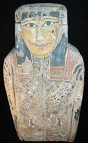 Sarcophagus Lid With Glyphs/Ba Bird/And Gods! 525 B.C.!