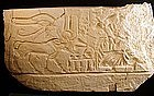 Large Egyptian Limestone Offering Scene Relief!