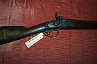 Secondary Confederate Carbine