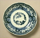 Fine Japanese Blue and White Ko Imari Bowl L18c