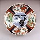 Beautiful Japanese Ko Imari Bowl 19c