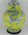 Important Porcelain Vase by Miura Chikken