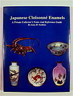 Fine Reference Book for Japanese Cloisonne Enamels