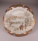 Very Fine Japanese Porcelain Plate by Hayashi, L/Meiji