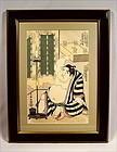 Very Rare Wooblock Print by Sharaku, Tendozan Bungoro