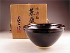 Fine Japanese Yuteki Tenmoku Chawan by Taniguchi Ryozo