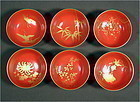 Lovely Japanese Lacquer Bowl Set of 6 pcs w/gold works