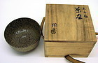 Attractive Japanese Ame-yu Chawan by 4 th Ito Tozan