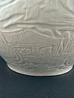 Additional Photos #2 for Seifu Yohei 5th Vase