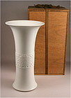 Very Fine Japanese White Porcelain Vase by Ito Tozan 3rd