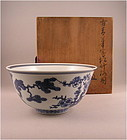Refine Japanese BW Porcelain Bowl by Miyanaga Tozan 1st