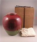 Fine Japanese Porcelain Vase by Ito Tozan III, Shinshayu