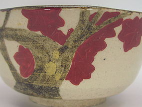 Additional photos for Kashi Bowl by Kairaku