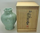 Beautiful Japanese Seiji Porcelain Vase by Kato Keizan 2nd
