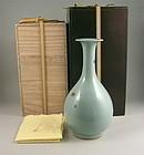 Very Elegant Japanese Porcelain Tobi-Seiji Vase by Suwa Sozan 3rd