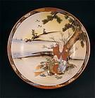 Large Japanese Kutani Porcelain Bowl with Okina and Ouna