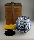 Very Fine Japanese Porcelain Shonzui Mizusashi by 1st Miyanaga Tozan