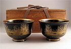 Beautiful Japanese Makie Lacquer Haisen Bowl Pair