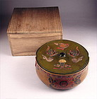 Very unusual lovely Japanese Makie Lacquer Box with Ho-O Bird