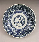 Superb Japanese Blue and White Ko Imari Bowl from mid 18th C.