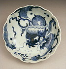 Lovely Japanese Sometsuke Ko Imari Bowl Dragon 19c