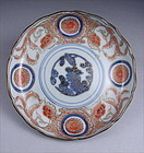 Lovely unusual Japanese Ko Imari Plate Late 18 C.