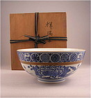 Very Fine Japanese Porcelain Shonzui Bowl by Shou, 19c.