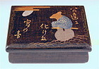 Very Attractive Japanese Lacquer Makie Kobako Small Box with Haiku 19c
