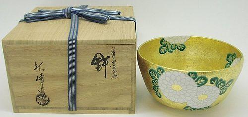Beautiful Japanese Kashi Bowl with Gold work by Nakamura Shuhou 3rd