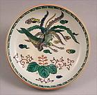 Pretty Japanese Kutani Dish with Ho-O bird, 19c