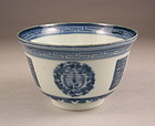 Nice Quality Japanese BW Imari Cup w/Marumon Design 19c.