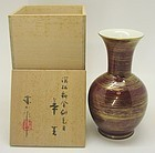 Very Classy Japanese Vase by Miyanaga Tozan 2nd