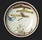 Japanese Antique Old Imari Bowl 19C